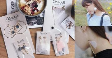 【部落客分享】讓穿搭更完美的神秘嘉賓|絕美無痛貼式耳環OsmaR絢彩家(上)