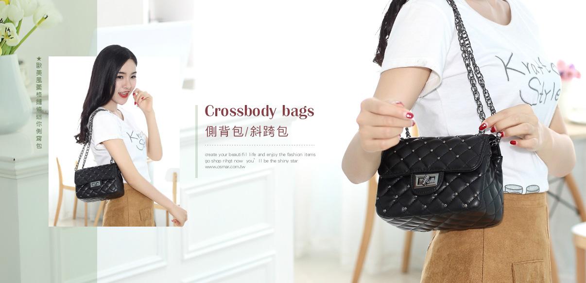 側背包/斜跨包-包款 | Bags