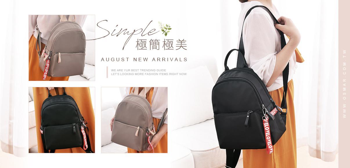 2018年8月新品包款-本月新品