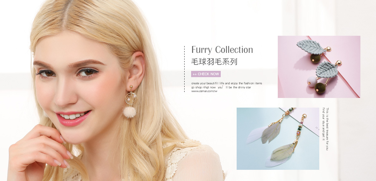 可愛毛球羽毛-無耳洞貼式耳環