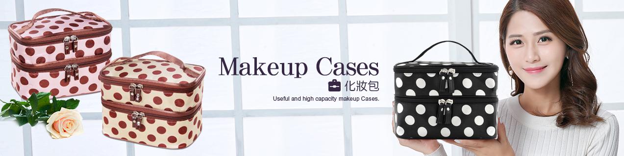 化妝包-時尚包款