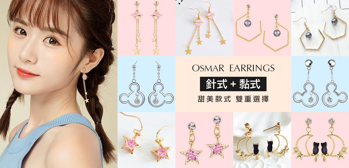 針式耳環-精美飾品