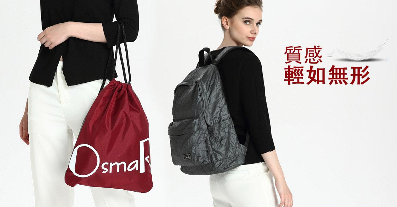 OsmaR獨家-系列商品