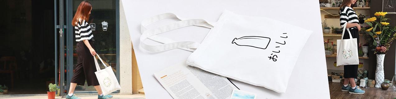 原創帆布包-系列商品