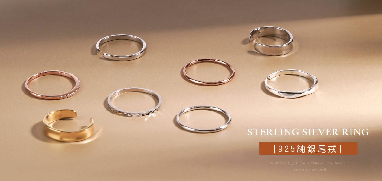 尾戒-戒指 | Rings