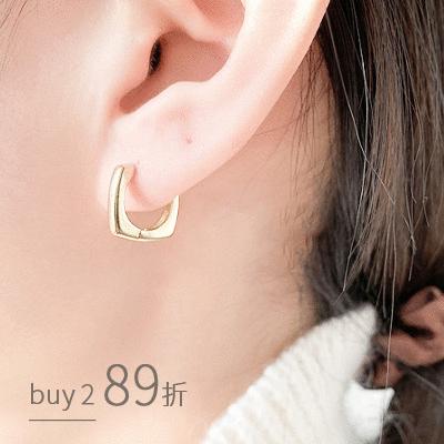 你的個性大款幾何耳扣型 耳針耳環[純銀]