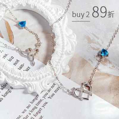 浪漫戀曲十二星座藍石項鍊[純銀]