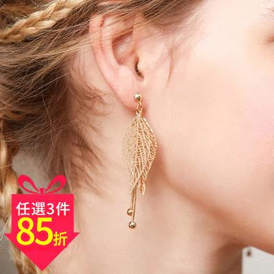 【專區3件★85折】復古簍空長款樹葉流蘇 耳針/黏式耳環