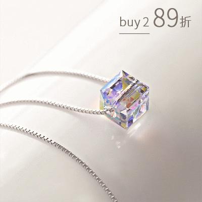 炫彩耀眼極光水晶方塊S925純銀項鍊