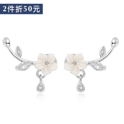 【2件折50元】優雅氣質雕刻梅花 無耳洞黏貼式耳環