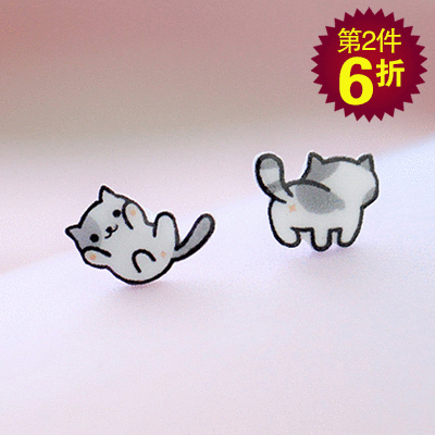 【第2件6折】可愛萌寵小貓不對稱 無耳洞黏貼式耳環