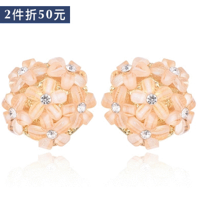 【2件折50元】甜美氣質小雛菊花球 無耳洞黏貼式耳環