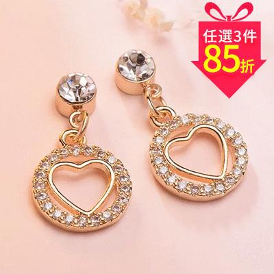 【專區3件★85折】亮眼圓環鑲鑽金心 黏式耳環