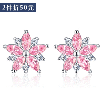 【2件折50元】甜美粉嫩櫻花鑲鑽 無耳洞黏貼式耳環