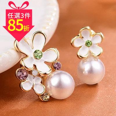 【專區3件★85折】氣質珍珠花朵不對稱黏式耳環