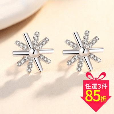 【專區3件★85折】韓版簡約太陽鑲鑽 黏式耳環