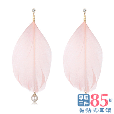 【專區3件85折】優雅氣質民族風珍珠羽毛長款 耳針/無耳洞黏貼式耳環