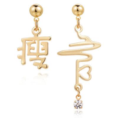 【秋冬新品89折】閃電瘦不對稱 耳針/無耳洞黏貼式耳環