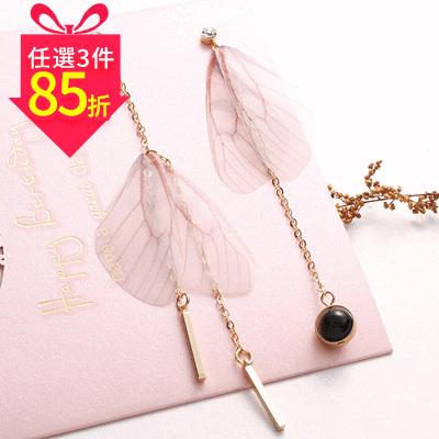 【專區3件★85折】清新仿真蝴蝶翅膀不對稱 耳針/黏式耳環