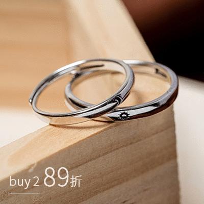星月相伴情侶開口戒指[純銀]