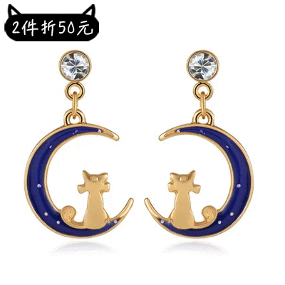 【2件折50元】日系夢幻月亮小貓咪無黏式耳環