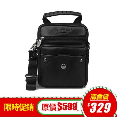 商務時尚硬質提把迷你小包側背斜跨腰包