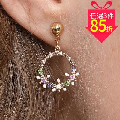 【專區3件★85折】精緻圓圈花環鑲鑽 耳針/黏式耳環