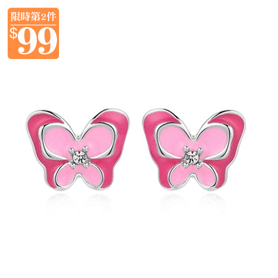 【第2件99元】桃粉鑲鑽雙層蝴蝶 無耳洞黏貼式耳環