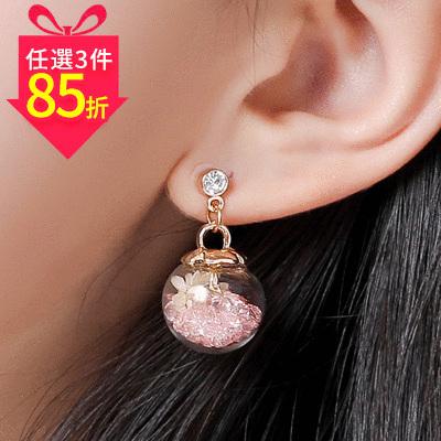 【專區3件★85折】彩色水晶透明玻璃球乾花黏式耳環
