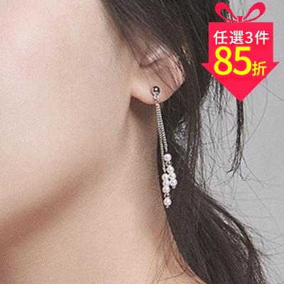 【專區3件★85折】韓版氣質珍珠流蘇 耳針/黏式耳環