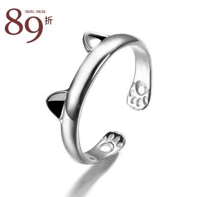 【結帳89折】可愛創意貓耳腳印指環