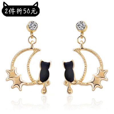 【2件折50元】可愛星月黑貓 耳針/黏式耳環