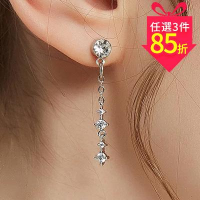 【專區3件★85折】觸及真心相似款-簡約一字鑲鑽 黏式耳環