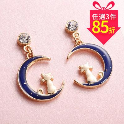 【專區3件★85折】日系夢幻月亮小貓咪無黏式耳環
