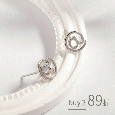 創意設計玩味簡約符號 耳針耳環[純銀]