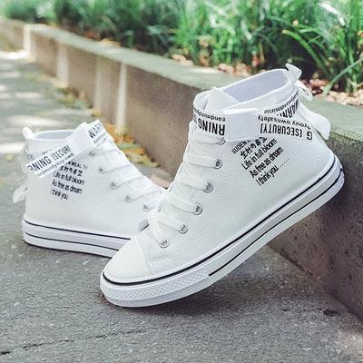 純色字母印花高筒帆布鞋
