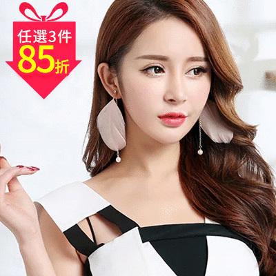 【專區3件★85折】優雅氣質民族風珍珠羽毛長款 耳針/黏式耳環