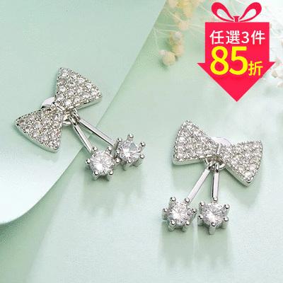 【專區3件★85折】可愛甜美蝴蝶結水鑽 黏式耳環