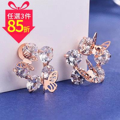 【專區3件★85折】氣質立體雙蝴蝶鑲鑽黏式耳環