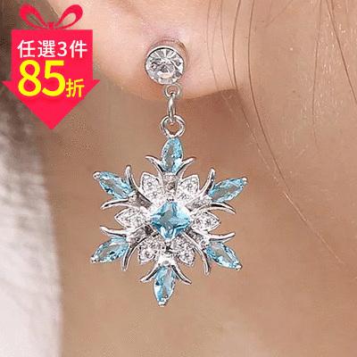 【專區3件★85折】冷豔冰藍雪花 耳針/黏式耳環
