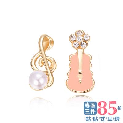 【專區3件85折】少女系珍珠音符小提琴不對稱 無耳洞黏貼式耳環