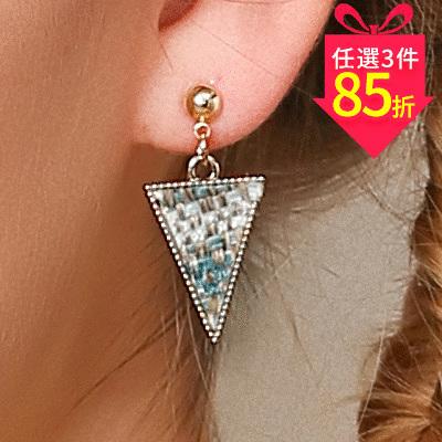 【專區3件★85折】時尚棉麻編織三角形黏式耳環