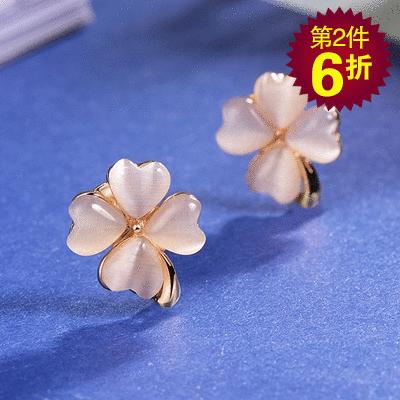 【第2件6折】幸運四葉草貓眼石 耳針/無耳洞黏貼式耳環