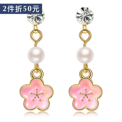 【2件折50元】浪漫唯美粉嫩櫻花 耳針/無耳洞黏貼式耳環