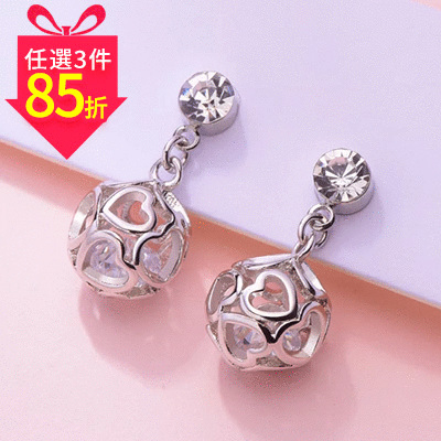 【專區3件★85折】簍空愛心圓球 耳針/黏式耳環