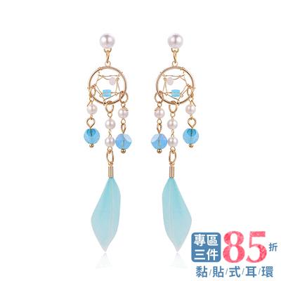 【專區3件85折】珍珠風鈴羽毛流蘇 耳針/無耳洞黏貼式耳環
