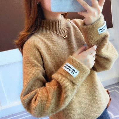 韓版寬鬆落肩純色毛衣