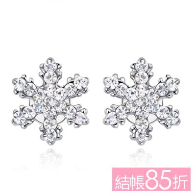 【結帳85折】可愛亮麗滿鑽雪花 無耳洞黏貼式耳環