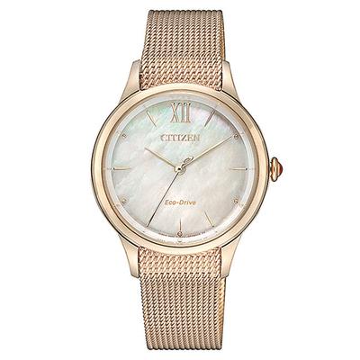 【CITIZEN 星辰】L純粹之美不鏽鋼羅馬藍寶石米蘭錶32.5mm(EM0813-86Y)