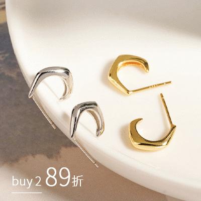 你的幾何形時尚小鉤型 耳針耳環[純銀]